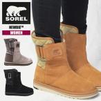 ソレル レディース 婦人 女性 SOREL NEWBIE NL2068 防寒 防滑 スノーブーツ 軽量 ムートンブーツ 雪 ブーツ 靴 ウィンターブーツ