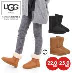 UGG ���� �֡��� ���饷�å� ���硼��2 ��ǥ����� UGG Classic Short II 1016223