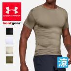アンダーアーマー メンズヒートギアコンプレッションTシャツ UNDER ARMOUR TAC HEAT GEAR TEE SHIRTS