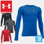 ������������ޡ� �ҡ��ȥ��� ����ץ�å���� ŵ ����˥� UNDER ARMOUR HeatGear Armour Boys Long Sleeve Shirt 1289959*