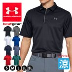 евеєе└б╝евб╝е▐б╝ есеєе║╚╛┬╡е▌еэе╖еуе─ UNDER ARMOUR TECH POLO SHIRTS 1290140 ╔уд╬╞№ еое╒е╚ е╫еье╝еєе╚
