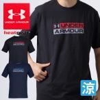 UNDER ARMOUR アンダーアーマー メンズ WORDMARK SS UA Tシャツ ワードマーク 紳士 男性 1326850 スポーツウェア トップス*