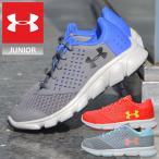 Yahoo!S-STYLEアンダーアーマー ジュニアランニングシューズ UNDER ARMOUR BPS GPS RAVE RN キッズ 靴 スニーカー スポーツ ウォーキング 1285436 1285437