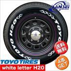 195/80R15-107/105L TOYO H20 ホワイトレター DAYTONA's デイトナ ブラック【夏】ハイエース200系 キャラバンE25/E26