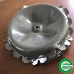 オーレック 純正 新タイプ スパイク 車輪 /品番:0326-3011H