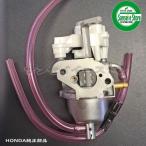 ホンダ 発電機 EU9i用 キャブレターAssy.(メーカー在庫限り)