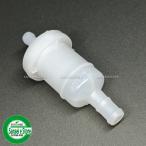 ホンダ純正部品 燃料 フュエルストレーナー(フィルター)COMP (除雪機HSS970i,HSS1170i,HSS1180i用)