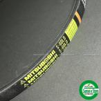 ホンダ純正「除雪機 HS980i,1180i,1390i用」オーガ用(除雪クラッチ)  V ベルト LB36