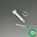 ホンダ純正 部品 除雪機 用 ピン(7X40)1本+ワッシャ1枚+ワリピン1本(9420130200)