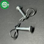 ホンダ 純正 部品   ピンのセット[ピン2個,Rピン2個セット]適合機種: ピアンタFV200,プチなFG200,FG201用