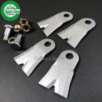 スパイダーモアSP300/SP301用 交換用替刃 メタルフリー刃 1台分のセット