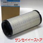 UNION クボタ コンバイン【AR】 エアクリーナーエレメント [JA-515]