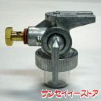 ロビン純正燃料コック(フューエルコック)(EY-13用)