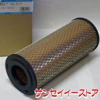 UNION イセキ コンバイン【HF】 エアクリーナーエレメント [JA-550]