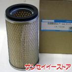 UNION イセキ コンバイン【HL】 エアクリーナーエレメント [JA-534]