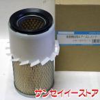 UNION イセキ コンバイン【HL】 エアクリーナーエレメント [JA-805-1]