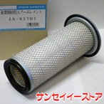 UNION イセキ コンバイン【HL】 エアクリーナーエレメント [JA-827D1]