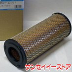 UNION イセキ コンバイン【HV】 エアクリーナーエレメント [JA-550]