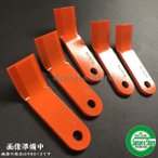 アイウッド製 バロネス HM1700/HM1720用 ハンマーナイフモア刃 140枚[98011x140]
