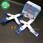 スパイダーモア専用 三陽金属製 マックス260フリー刃1台分のセット:品番0610