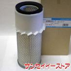 UNION 三菱 コンバイン【MC】 エアクリーナーエレメント [JA-805]