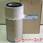 UNION 三菱 コンバイン【MC】 エアクリーナーエレメント [JA-806A]