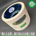水内 籾摺ゴムロール 【ヤンマー】 ヰセキ異径50 小