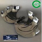 36本組 ゼット プラスワン爪 ヤンマー トラクター 交換用 耕うん爪セット コバシ2-116ZZ