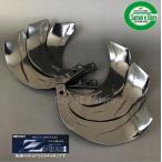 32本組 ゼット プラスワン爪 イセキ トラクター用 耕うん爪セット コバシ3-104-1ZZ