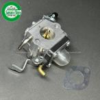 やまびこエンジン GEH800/GEH801用 キャブレターASSY パッキン1枚付き 品番:A021-005000