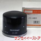 UNION シバウラ トラクター【SD】 エンジンオイルエレメント [JO-480]