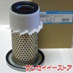 UNION クボタ コンバイン【SR】 エアクリーナーエレメント [JA-826]