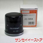 UNION クボタ コンバイン【SR】 エンジンオイルエレメント [JO-558]
