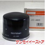 UNION シバウラ トラクター【SU】 エンジンオイルエレメント [JO-480]