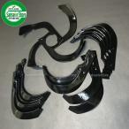 クボタ 管理機(ミニ耕うん機) ナタ爪 16本組 耕うん爪セット TMA25 TMA21R. TMA35 TMA20 車軸用ローター フレンチローター2形