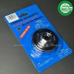 キャップ式オイルフィルターレンチ[SYUJ-68] (ユニオン製エレメント用)