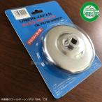 キャップ式オイルフィルターレンチ[SYUJ-95A] (ユニオン製エレメント用)