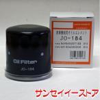 UNION イセキ トラクター【TPC】 エンジンオイルエレメント [JO-184]