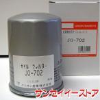 UNION イセキ トラクター【TR】 エンジンオイルエレメント [JO-702]