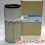UNION イセキ トラクター【TX】 エアクリーナーエレメント [JA-804]