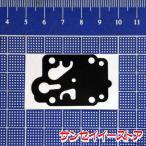 ウォルブロ(Walbro)  ダイヤフラム No.460