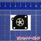 ザマ気化器(ZAMA)  ダイヤフラム No.157S