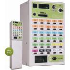 小型券売機 キッチンプリンタ 発券 340*250*550 VMT-120