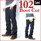 Lee リー 102 Lee Riders BOOTCUT ブーツカット ワンウォッシュ  AMERICAN STANDARD 送料無料