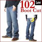 Lee リー 102 Lee Riders BOOTCUT ブーツカット ユーズドブルー AMERICAN STANDARD 送料無料