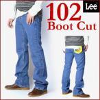 Lee リー 102 Lee Riders BOOTCUT ブーツカット ストーンウォッシュ AMERICAN STANDARD 送料無料