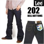 Lee リー 202 BELL BOTTOMS ベルボトム ワンウォッシュ AMERICAN STANDARD 04202 送料無料 プレゼント ギフト