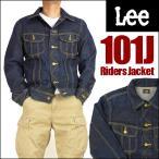 Lee リー 101J RIDERS JACKET 101J ライダースジャケット 濃色ブルー  デニムジャケット Gジャン LT0521 送料無料