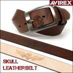 AVIREX アビレックス スカル型押し レザーベルト AX4109 長さ調節できます