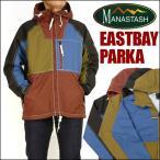 MANASTASH マナスタッシュ EASTBAY PARKA イーストベイパーカー マウンテンパーカー 春物 7152005 送料無料